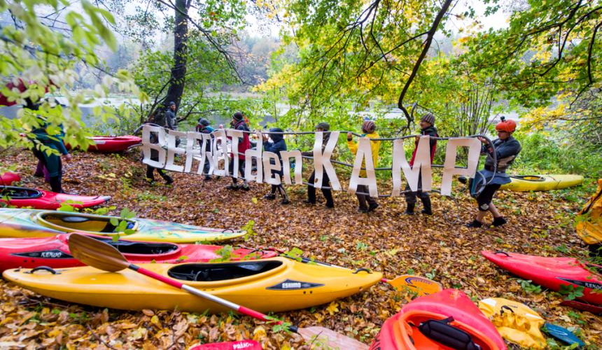 Befreit den Kamp! © Riverwatch